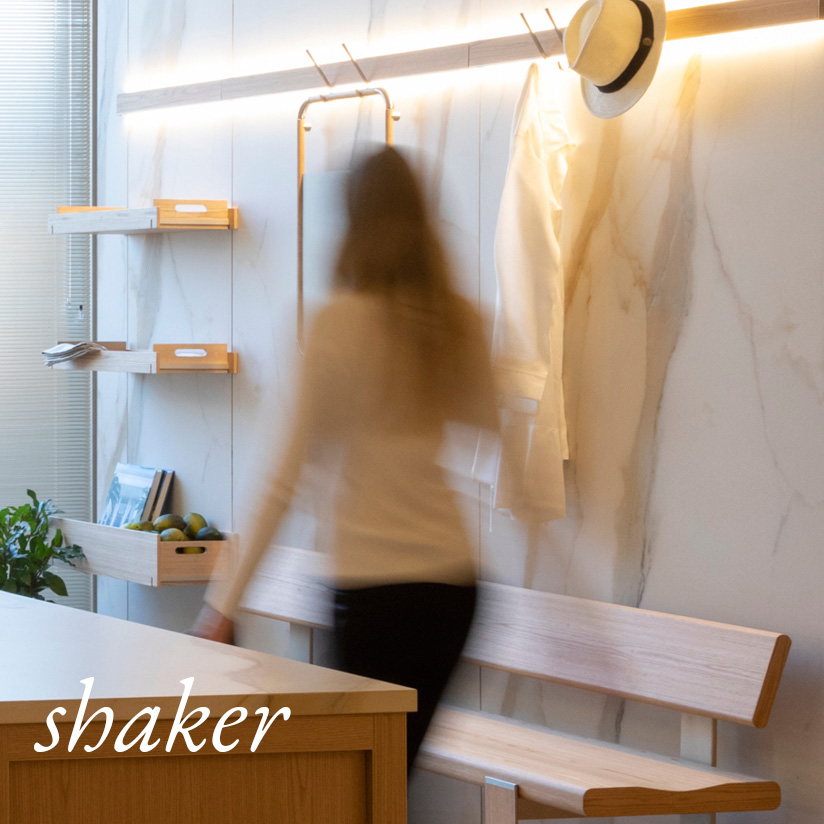 shakerB-2